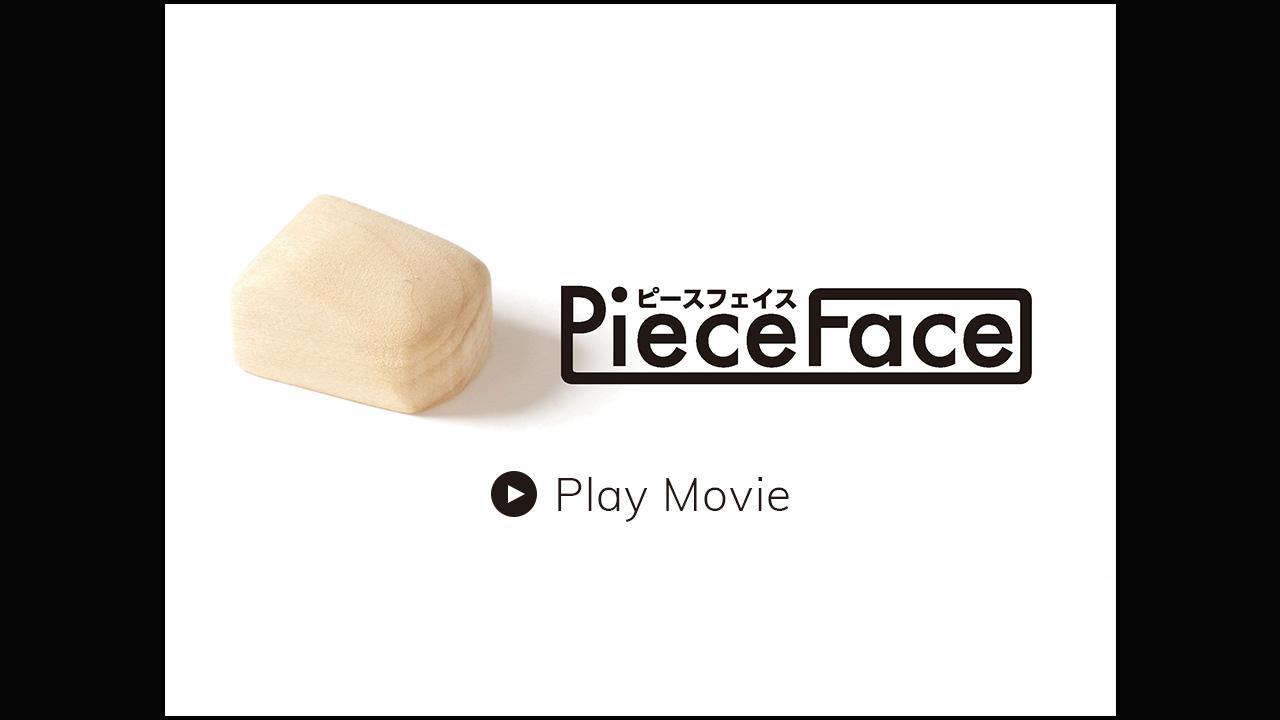 PieceFace紹介ムービー